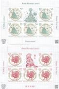 2017. Kyrgyzstan, Happy New Year, 2 Sheetlets, Mint/**