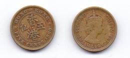Hong Kong 5 Cents 1960 - Hong Kong
