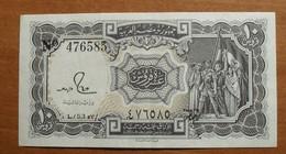 1982/86 - Egypte - Egypt - 10 PIASTRES, L/53  N° 476585 - Aegypten