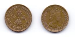Hong Kong 5 Cents 1967 - Hong Kong