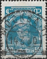 RUSSIA 1927 Peasant -  50k. - Blue  FU