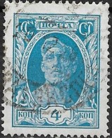 RUSSIA 1927 Worker -  4k. - Blue FU