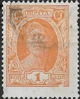 RUSSIA 1927 Worker -   1k. - Orange  FU