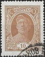 RUSSIA 1927 Worker - 10k. - Brown  FU