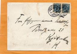 Denmark 1951 Card Mailed - 1864-04 (Christian IX)