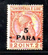 XP2168 - ALBANIA 1914 , Michel N. 41 *  Skandenberg - Albania