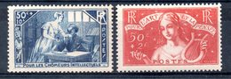 (FL) FRANCE - YT N° 307-308 - Neuf ** - MNH - Cote 141,00 € - Unused Stamps