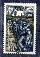 Sello Nº Yvert 1053 Con Defecto De Impresion. Certificado Cajal Francia.
