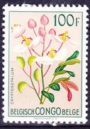 Belgisch-Congo Congo-Belge - Cryptosepalum Katangense (MiNr: 316) 1953 - Mit Falzrest - Congo Belga