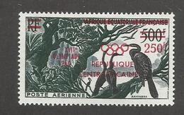 REPUBLIQUE CENTRAFRICAINE - POSTE AERIENNE N°YT 4 NEUF* AVEC CHARNIERE - COTE YT : 9.25€ - 1960 - Central African Republic