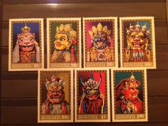 Mongolia 1971 Masks MNH SG 608-14 Sc 616-22 Mi 633-9 - Mongolia