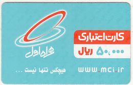 IRAN - MCI Prepaid Card IRR 50000, Used