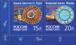 Russia, 2014, Mi. 2043-44, Sc. 7531, Clocks, Joint Issue With Switzerland, MNH - Unused Stamps