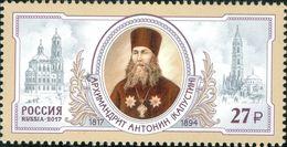 Russia, 2017, Mi. 2469, Sc. 7845, The 200th Anniv. Of Archimandrite Antonin (Kapustin), MNH - 1992-.... Federation