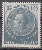 INDIA   SCOTT NO.  393    MNH    YEAR  1964 - India
