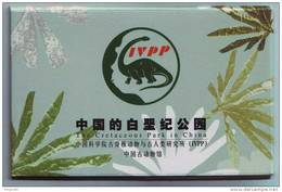 Wholesale Lot! CN03 IVPP Set Of 8 Paleontology Fossil Pre-stamped Cards In Folder,dinosaur Turtle Frog Primitive Mammal - Fossils