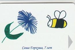 Belarus - Bee By Sasha Gorkusha