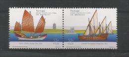 Portugal  2001  Mi.Nr.  2556 / 57 ,  Emissao Conjunta A China - Postfrisch / MNH / Mint / (**) - Nuevos