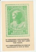 Carte Postale Cercle Philatélique Pays De Waes - 10ème Anniversaire - Souvenir Cards