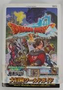 Wii  Dragon Quest X Mezameshi Itsutsu No Shuzoku Online  Dai Bouken World Guide  ( Used / Japanese ) - Books