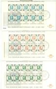 AMPHILEX BLOKKEN 3 STUKS OP FDC's E85 * Serie 886-888 * Cat. Waarde Euro 225.00  (10.601) - FDC