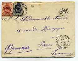 RUSSIE /  Lettre De ORATOVO Pour PARIS /  Timbre YT N# 40 Et 43 / 1893 - Briefe U. Dokumente