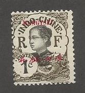 MONG-TZEU - N°YT 34A NEUF* AVEC CHARNIERE  - COTE YT : 1.10€ - 1908 - Mong-tzeu (1906-1922)