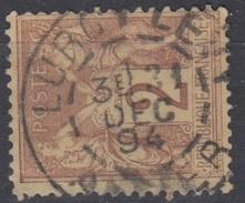 FRANCE TYPE SAGE Oblitéré LURCY-LEVY - 1876-1898 Sage (Type II)