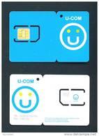 BURUNDI  -  Mint/Unused SIM Chip Phonecard As Scan (subject To Minor Scuffs And Marks On Blue Side) - Burundi