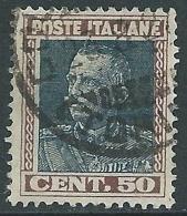1927 REGNO USATO EFFIGIE 50 CENT - S218-5 - Usati