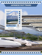 SOLOMON Isl. 2016 - Japanese Trains, Fuji S/S