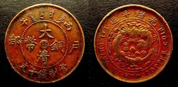 CHINA - RARE 10 CASH  COPPER - FUKIEN  PROVINCE - FOOKIEN - DYNASTIE QING  CHINE - Cina