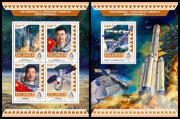 SOLOMON Isl. 2016 - Shenzhou-11, Space. M/S + S/S