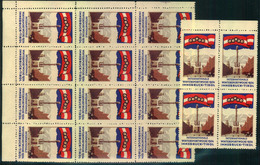 1934, INTERNATIONALE WINTERSPORTWOCHE INNSBRUCK-TIROL, 16 Vignetten Postfrisch, Mnh