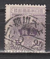 Japon - 134 Obl. - Usados