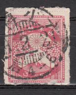 Japon - 178 Obl. - Usados