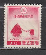 Japon - 238 * - Unused Stamps