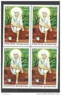 INDIA, 2008, 90th Death Anniversary Of Saint Shirdi Sai Baba , Block Of 4, MNH, (**)