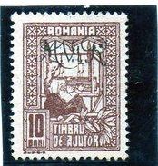 B - Germania 1917 - Occupazione Della Romania (nuovo Linguellato) - Occupazione 1914 – 18