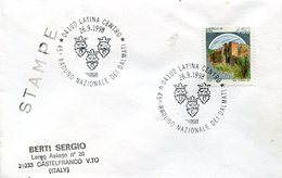 18129 Italia, Special Postmark Latina 1998 Raduno Naz. Dei Dalmati - Italië