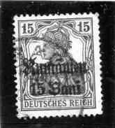 B - Germania 1917 - Occupazione Della Romania - Soprastampati - Occupazione 1914 – 18