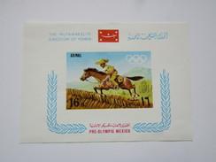 JO198    16B   Yemen   SS   MNH   Mi 411