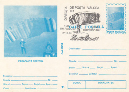 55703- KESTREL PARAGLIDER, PARACHUTTING, POSTCARD STATIONERY, 1994, ROMANIA
