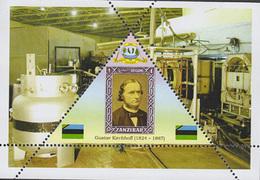 PHYSICIST Gustav Kirchhoff  TRIANGULAR STAMP  1 Sheet LIMITED EDITION  CINDERELLA
