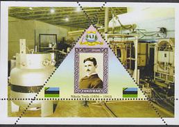 PHYSICIST Nikola Tesla  TRIANGULAR STAMP  1 Sheet LIMITED EDITION  CINDERELLA