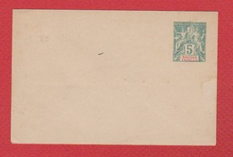 Soudan Français  / Entier Postal / Vierge
