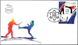 ISRAEL 2017 - KRAV MAGA - The Israeli Self-defence Martial Art - A Stamp With A Tab - FDC