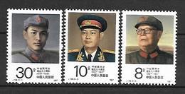 CHINA PRC 1987 J138 MNH Sc 2088/90 CH029 - 1949 - ... Repubblica Popolare