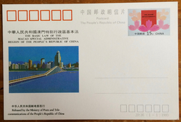 China 1993, JP. 36, The Basic Law Of The Macao Special Administrative Region Of The P.R. China - China