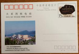China 1994, JP. 46, Daya Bay Nuclear Power Station - China